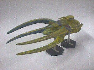 Babylon 5 Wars Vorlon Heavy Cruiser