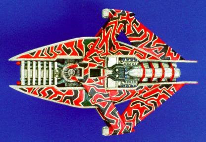 Babylon 5 Wars Narn G'Quan Heavy Cruiser