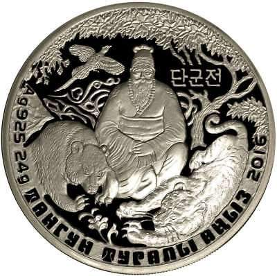 2016 Kazakhstan Korean Fairy Tale Legend of Tangun Silver Coin