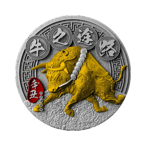 2021 Chad 2 Ounce Chinese Ox on the Road Ultra High Relief Silver Coin