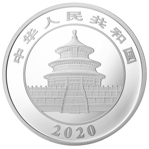 2020 150 Gram Silver Panda Commemorative Proof Coin
