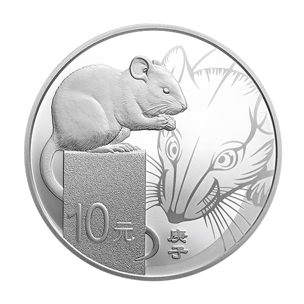 2020 China 30 Gram Lunar Year of the Rat Silver Proof Coin