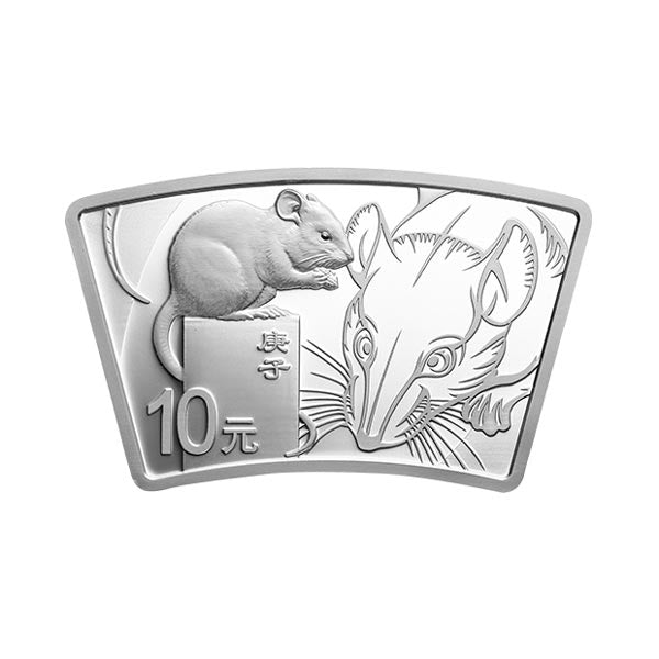 2020 CHINA 30 GRAM LUNAR YEAR OF THE RAT FAN SHAPED SILVER PROOF COIN