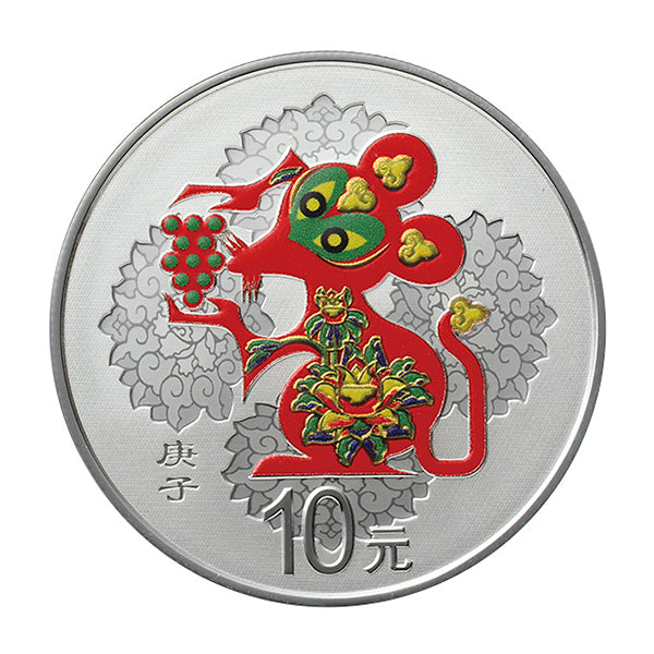 2020 China 30 Gram Lunar Year of the Rat Colored Silver Proof Coin