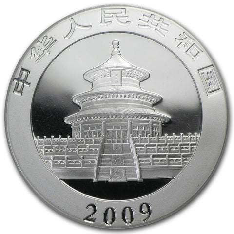 2009 1 Ounce Chinese Panda Silver Coin PCGS MS-69