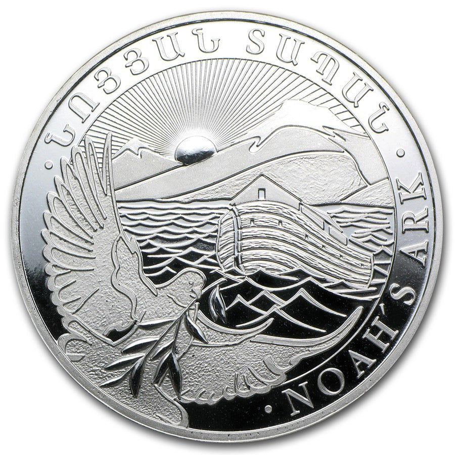 2013 Armenia 1 Ounce Noah's Ark Silver Coin - Art in Coins