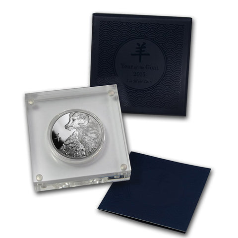 2015 Niue 1 Ounce Lunar Goat Silver Proof Coin Set