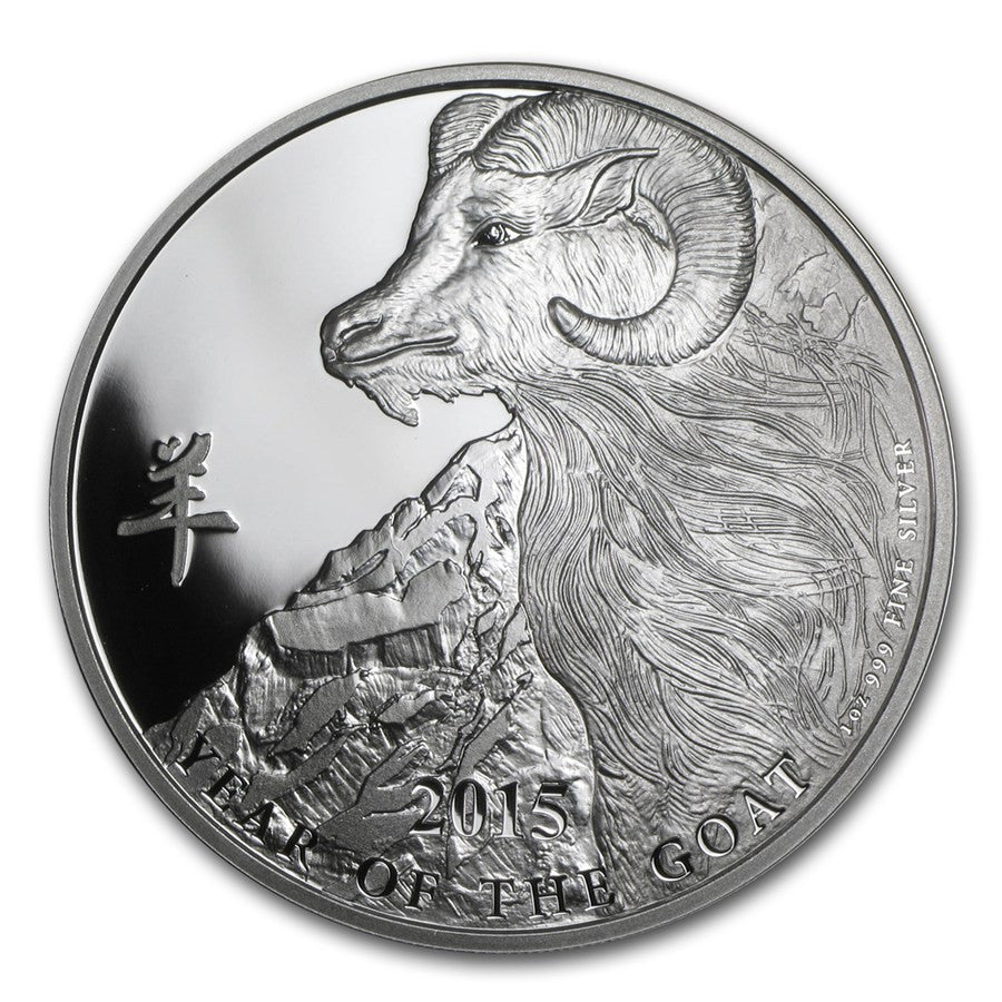 2015 YEAR OF THE GOAT Coin on Card