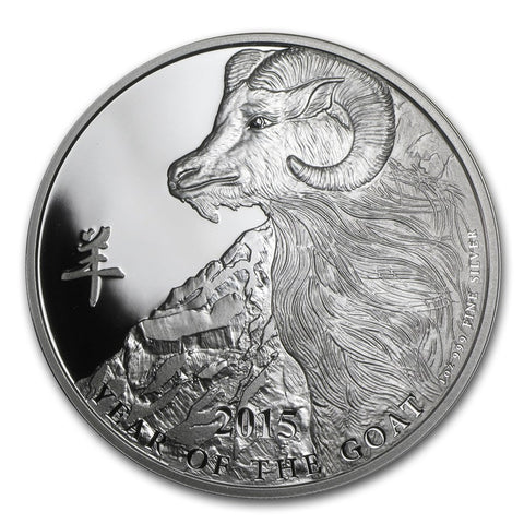 2015 Niue 1 Ounce Lunar Goat Silver Proof Coin Set - Art in Coins