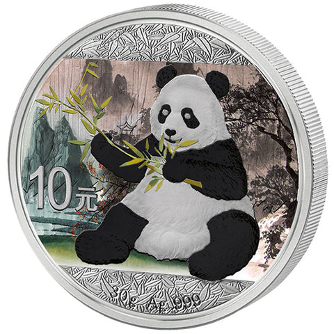 2017 4 X 30 Gram Chinese Panda Prestige Silver Investment Coin Collection