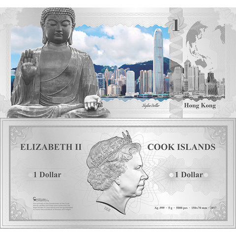 2017 Cook Islands 5 Gram Hong Kong Skyline Dollar Minted Silver Bank Note