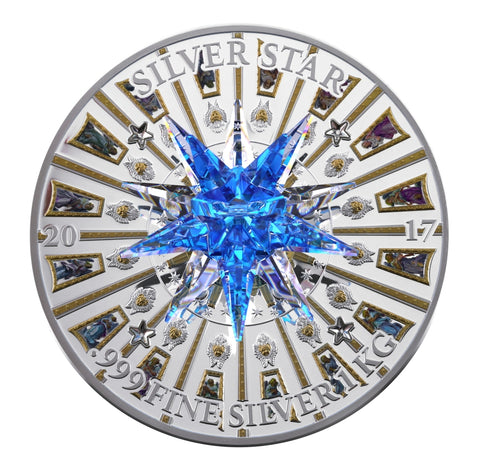 2017 Cook Islands 1 Kilogram Giant Moravian Star Swarovski Crystal St. Peter's Basilica Silver Coin Top - Art in Coins