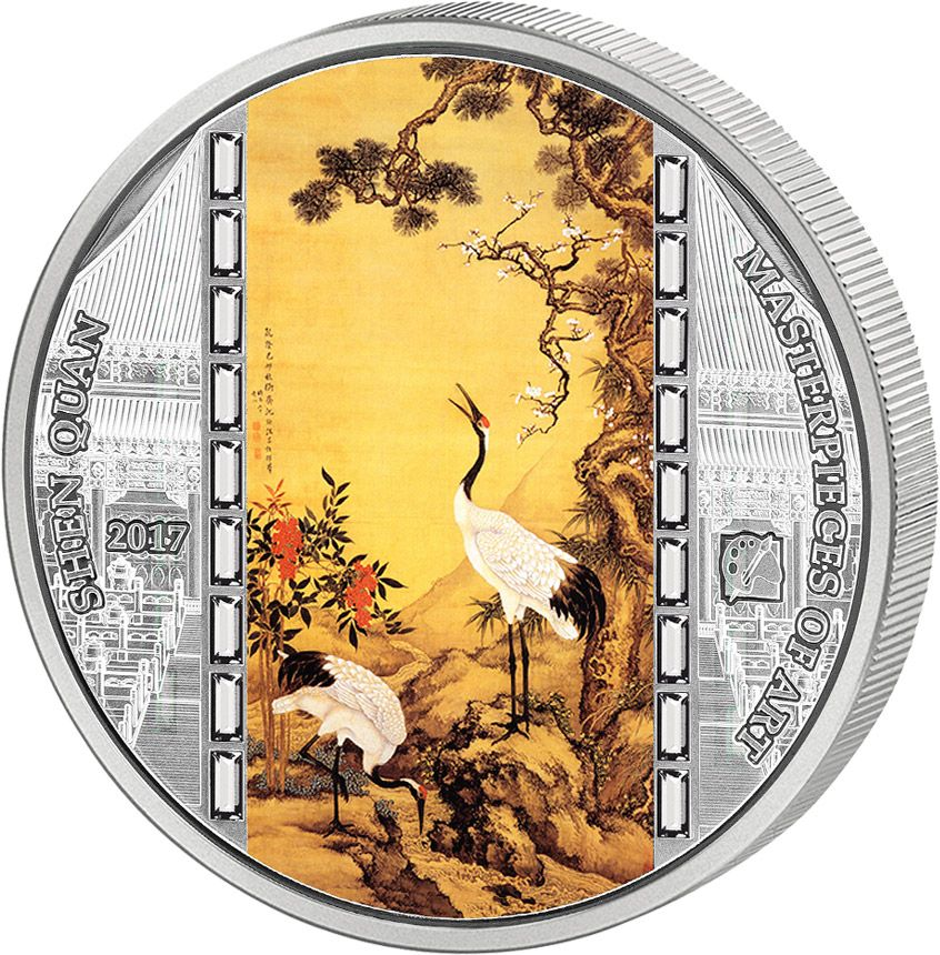 2017 Cook Islands 3 Ounce Shen Quan Cranes Masterpieces of Art Silver Proof Coin - Art in Coins