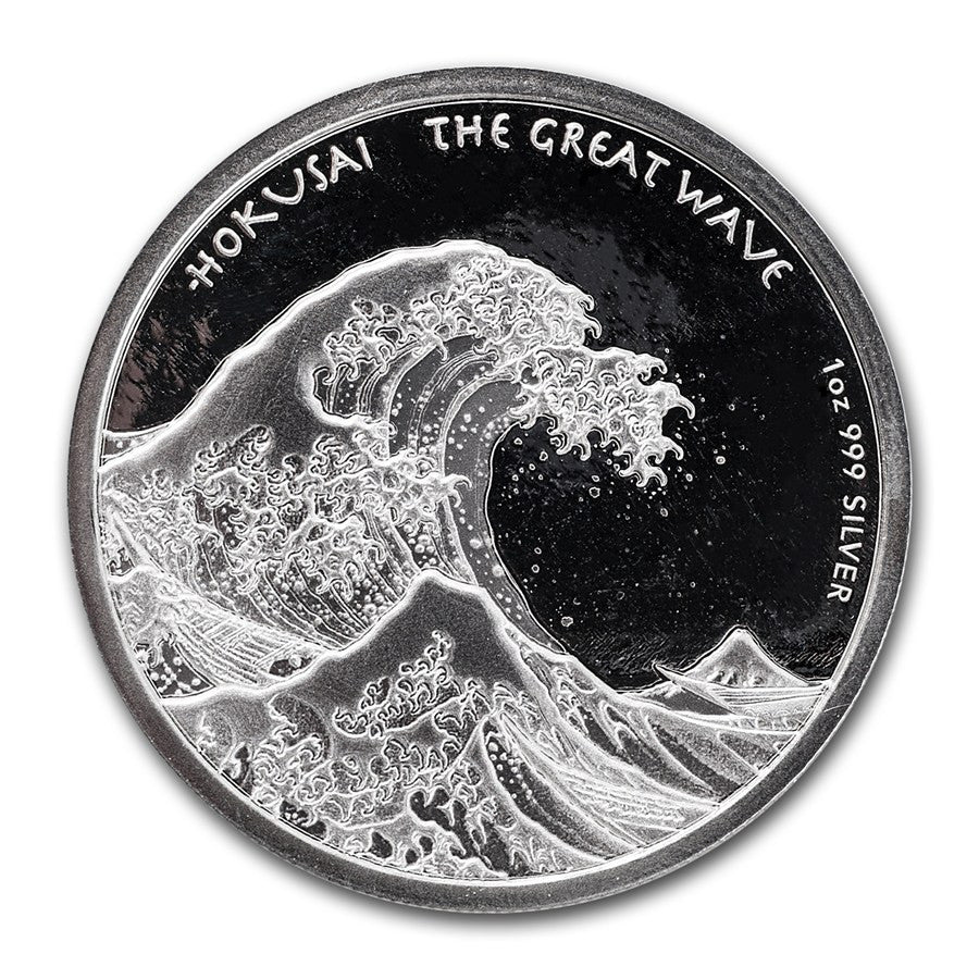 2017 Fiji 1 Ounce Hokusai Great Wave Silver Coin - Art in Coins
