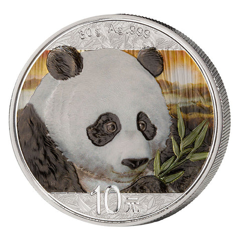 2018 4 X 30 Gram Chinese Panda Prestige Silver Investment Coin Collection