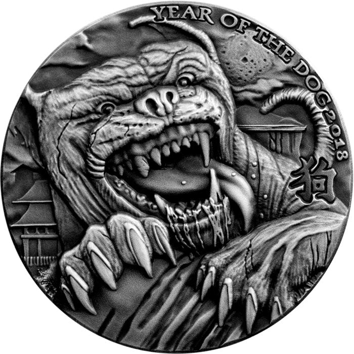 2018 Chad 1 Oz Hound of Baskervilles Lunar Year Dog High Relief Silver Coin