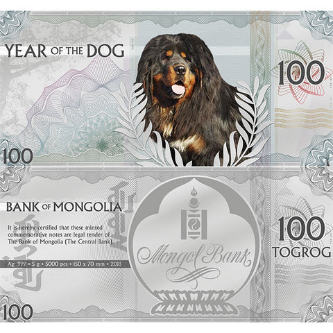 2018 Mongolia 5 Gram Year of the Dog 100 Togrog Minted Silver Bank Note
