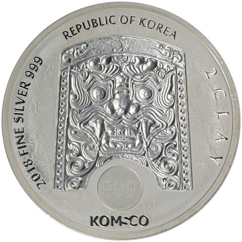 2018 Korea 2 Ounce Chiwoo Cheonwang Incuse Silver Round