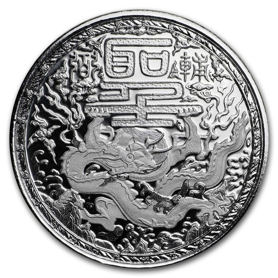 2018 Cameroon 1 Ounce Imperial  Dragon .999 BU Silver Coin