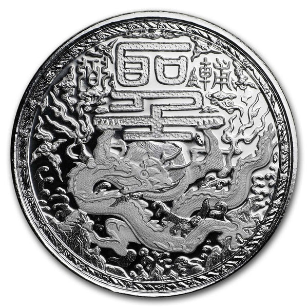 2018 Cameroon Imperial Dragon Silver Coin