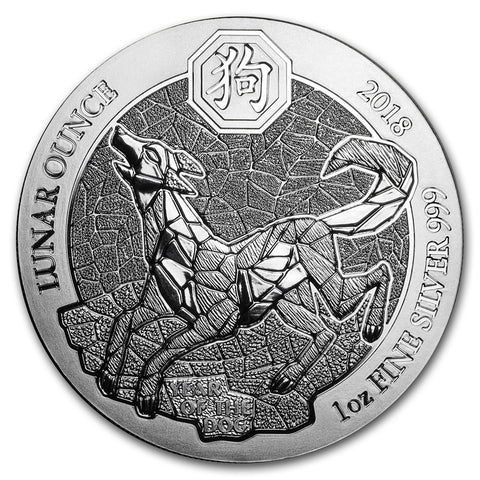 2018 Rwanda 1 Ounce Lunar Ounce Year of the Dog Silver Coin