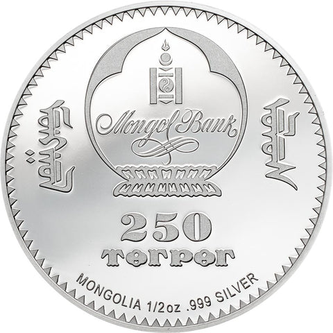 2019 Mongolia 1/2 Ounce Hidden Tiger .999 Silver Proof Coin