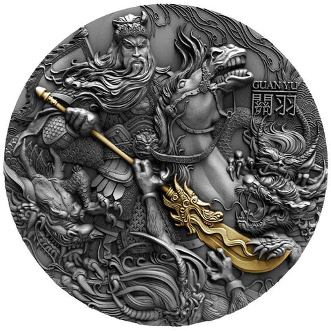 2019 Niue 2 Ounce Guan Yu Chinese Heroes High Relief Gold Gilded Antique Finish Silver Coin