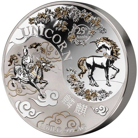 2019 Solomon Islands 1 Kilogram 25th Anniversary Chinese Unicorn Silver Proof Coin