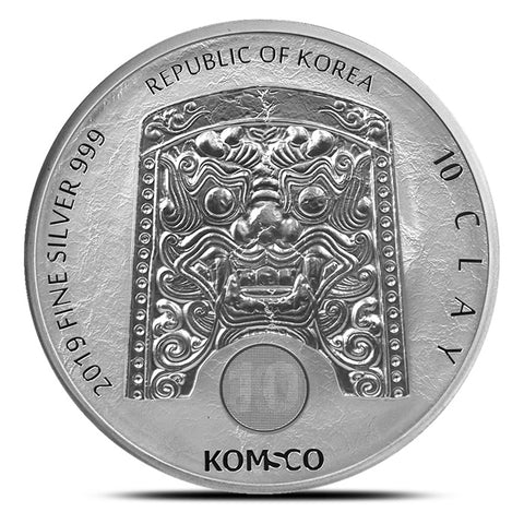 2019 Korea 10 Ounce Chiwoo Cheonwang Silver Round