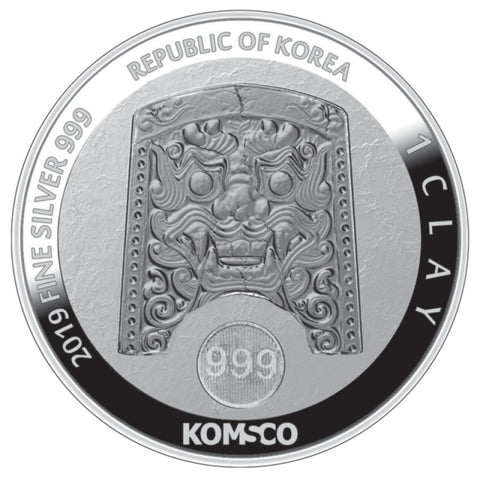 2019 Korea 1 Ounce Chiwoo Cheonwang .999 Silver Proof Round