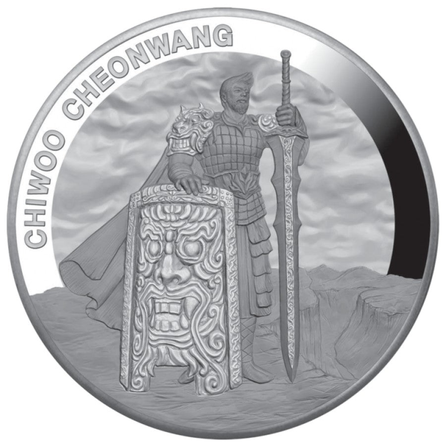 2019 Korea 1 Ounce Chiwoo Cheonwang Silver Proof Round