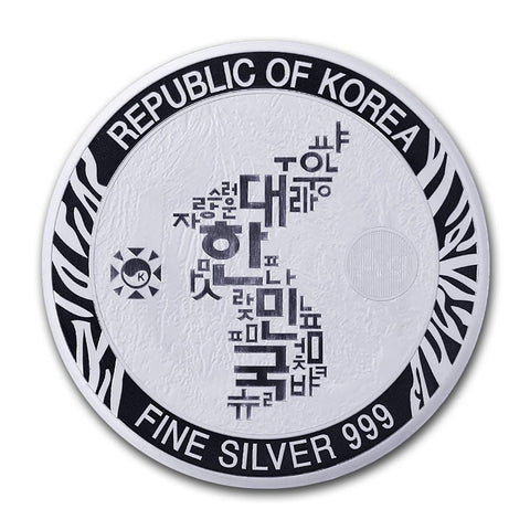 2019 Korea 3 Ounce Korean Tiger Silver Medal