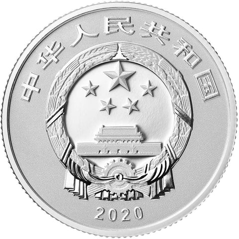 2020 China 5 Gram 600th Ann Forbidden City Silver Proof Coin