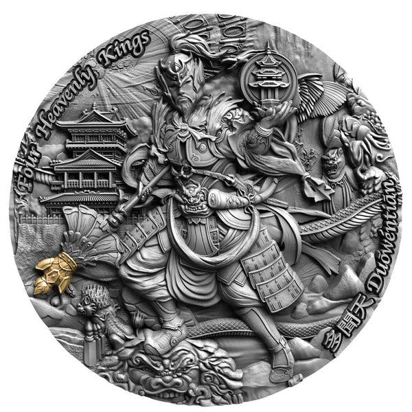 2020 Niue Four Heavenly Kings Duowentian Ultra High Relief Silver Coin