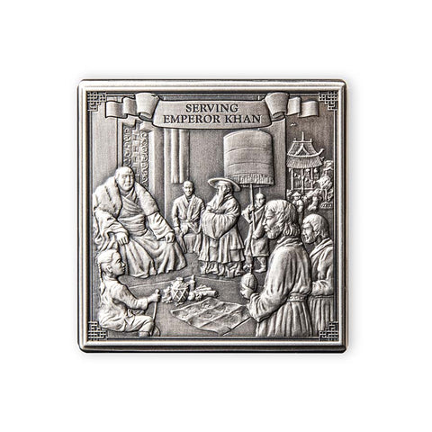 2021 Gibraltar 1 Kilo 750th Anniversary Journey of Marco Polo 3D Cube Silver Coin