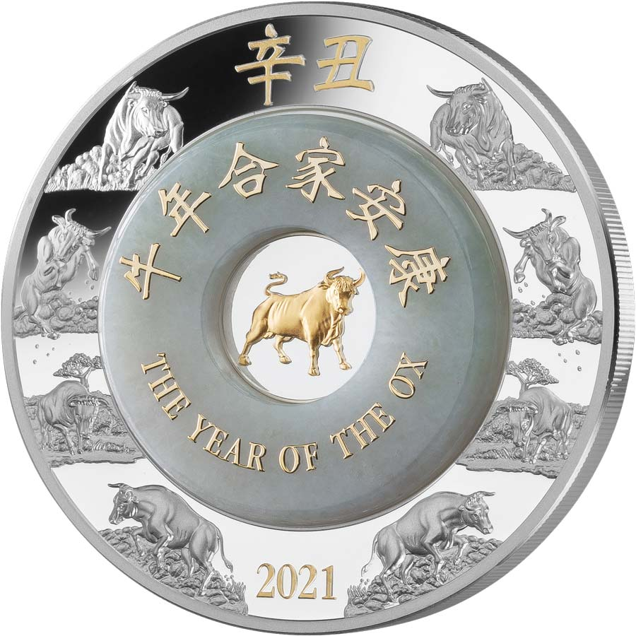 2021 Laos 2 Ounce Year of the Ox Jade Inlay Silver Proof Coin