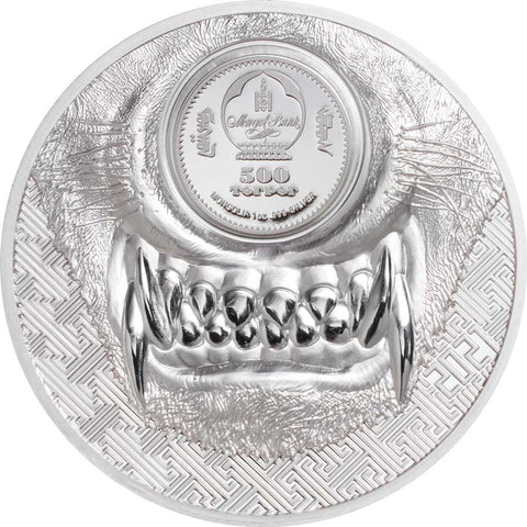 2021 Mongolia 1 Ounce Mystic Wolf Ultra High Relief Silver Coin