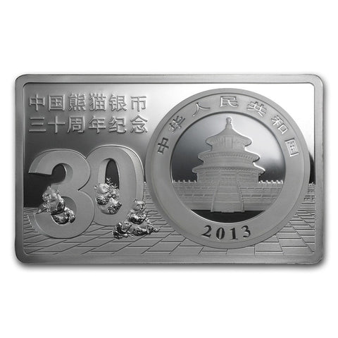 2013 3 Ounce 30th Anniversary Chinese Panda Silver Coin