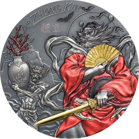 2020 Cook Islands 3 Ounce Zhong Kui Asian Mythology Gilded Ultra High Relief Silver Coin
