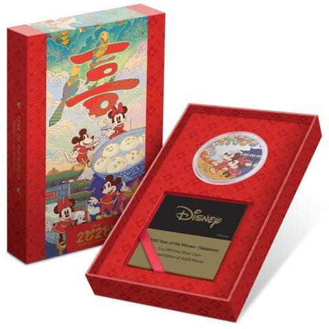 2020 Niue Disney Year of the Mouse - Happiness Silver oin