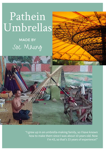 Pathein Garden Umbrellas