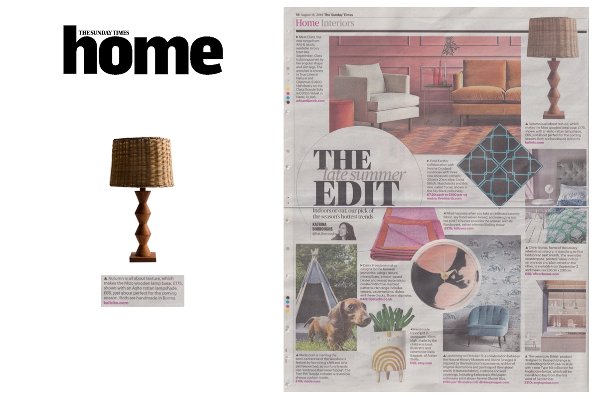 Mizo Table Lamp with Asho Shade featured in The Sunday Times Home Magazine