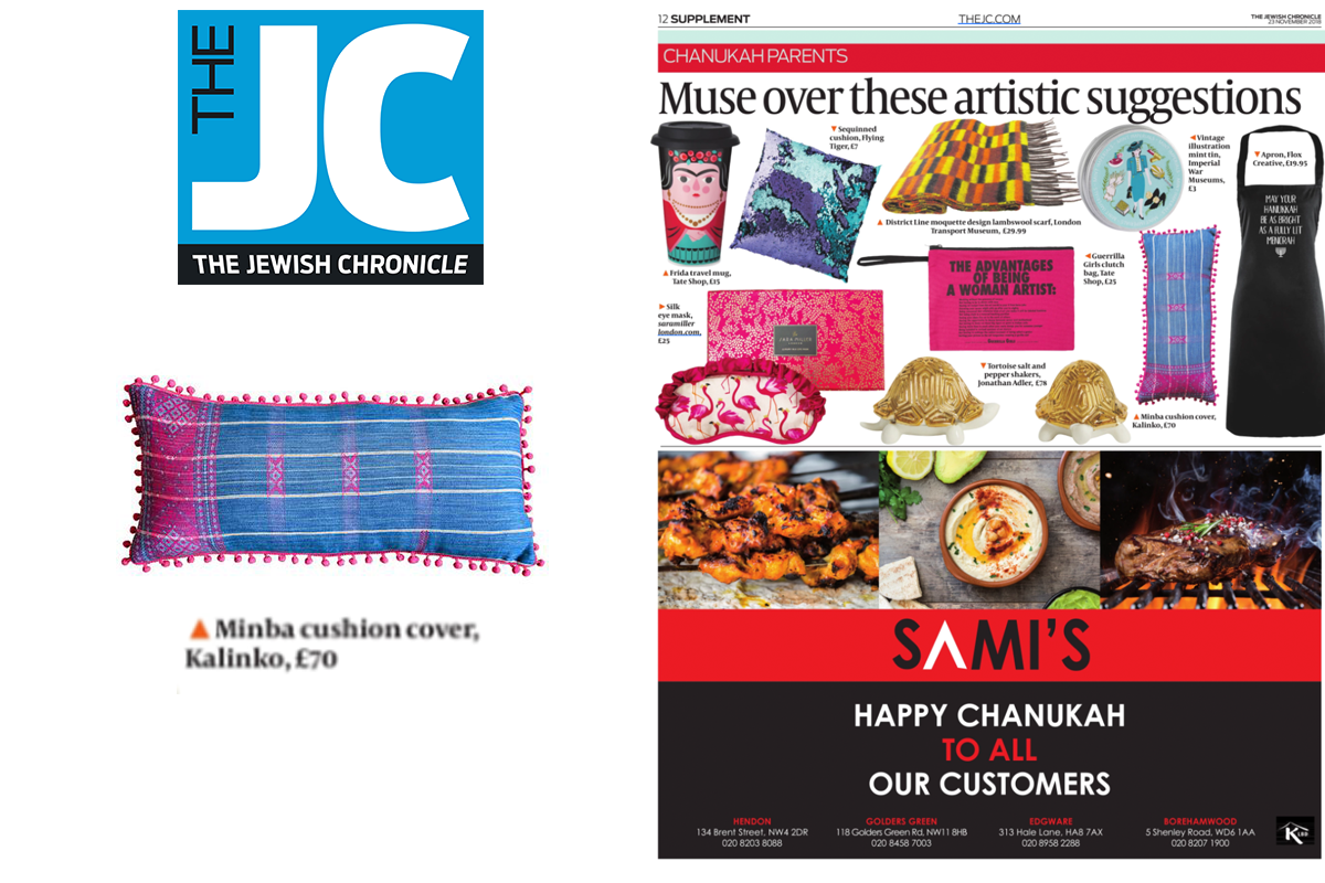 Minba Cushion Cover in the Jewish Chronicle
