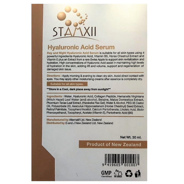 STAMXii Hyaluronic Acid Serum New Zealand Plant Stem Cells Anti-Aging Face Serum, 30ml