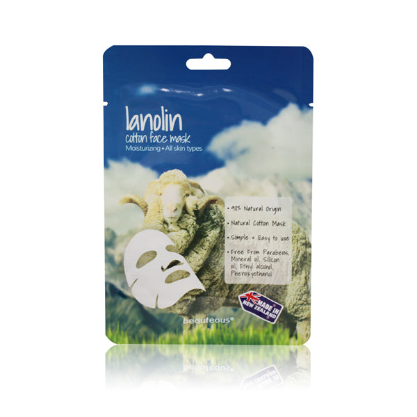 beauteous Lanolin Natural Cotton Face Mask, 1 sheet or 10 sheets
