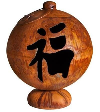 "Image of Fire Globe ""Peace, Happiness, Tranquility"" by Ohio Flames"