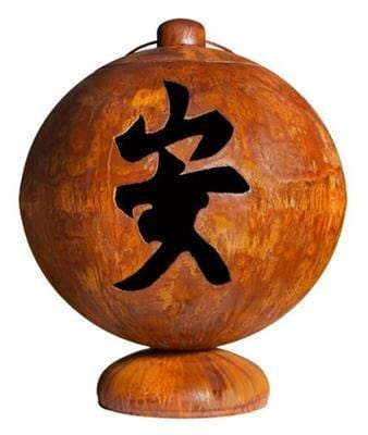 "Fire Globe ""Peace, Happiness, Tranquility"" by Ohio Flames"