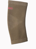 Kobo Neoprene 4 Way Elbow Support (Brown)(Medium)