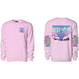 """Nightmares: Trapped"" Sweatshirt"
