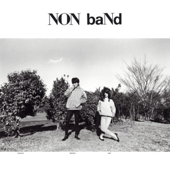 ** FLASH SALE ** NON BAND - s/t LP